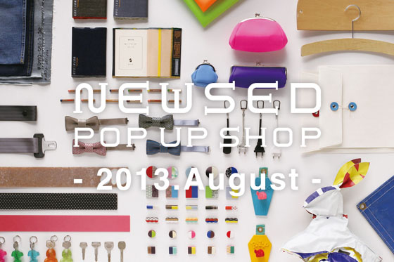 2013.august_pop up sop