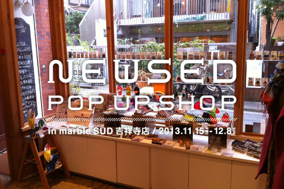 2013.11.marblesud POP UP SHOP