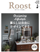 roost20140123
