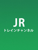 14_jrtrainchannel
